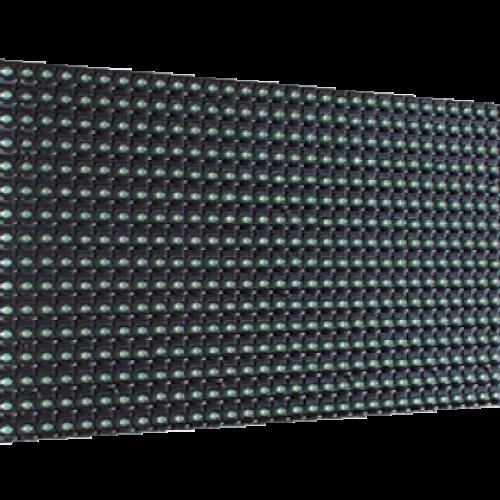 Модули для бегущих строк