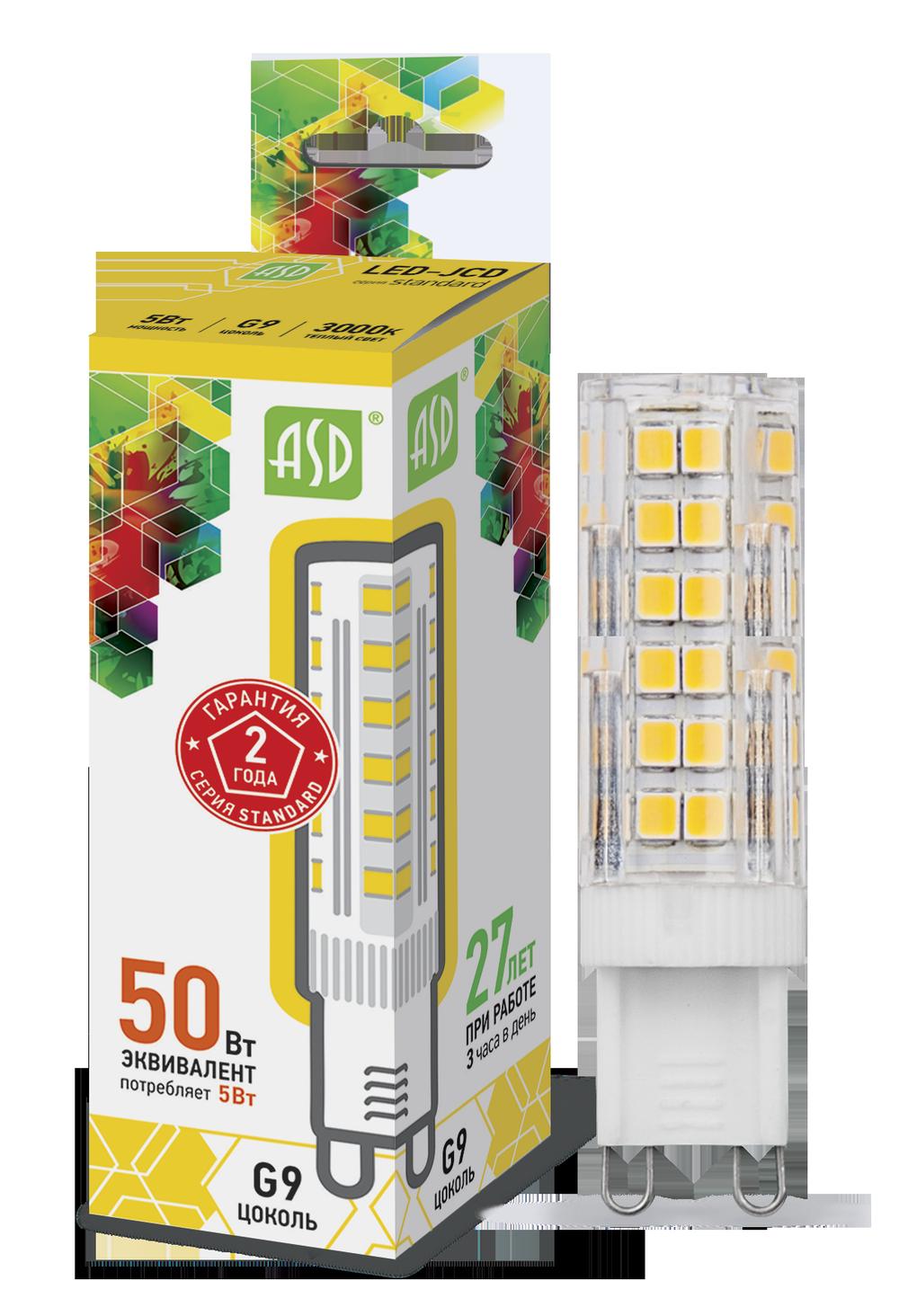 Лампа светодиодная LED-JCD-standard 5Вт 230В G9 3000К 450Лм ASD