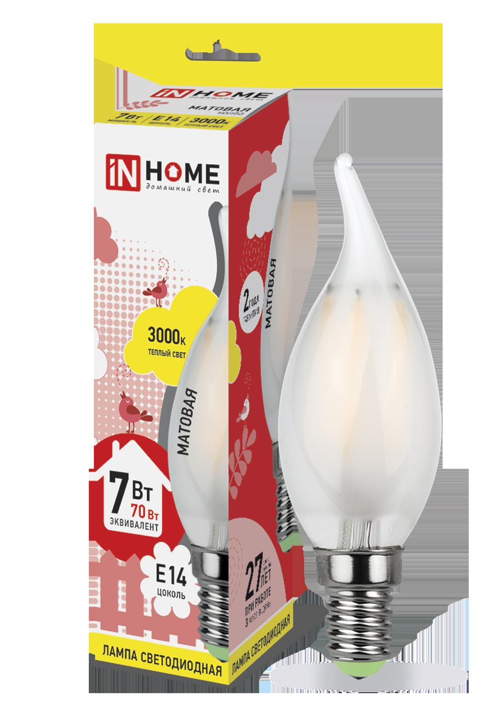 Лампа светодиодная LED-СВЕЧА НА ВЕТРУ-deco 7Вт 230В Е14 3000К 630Лм матовая IN HOME