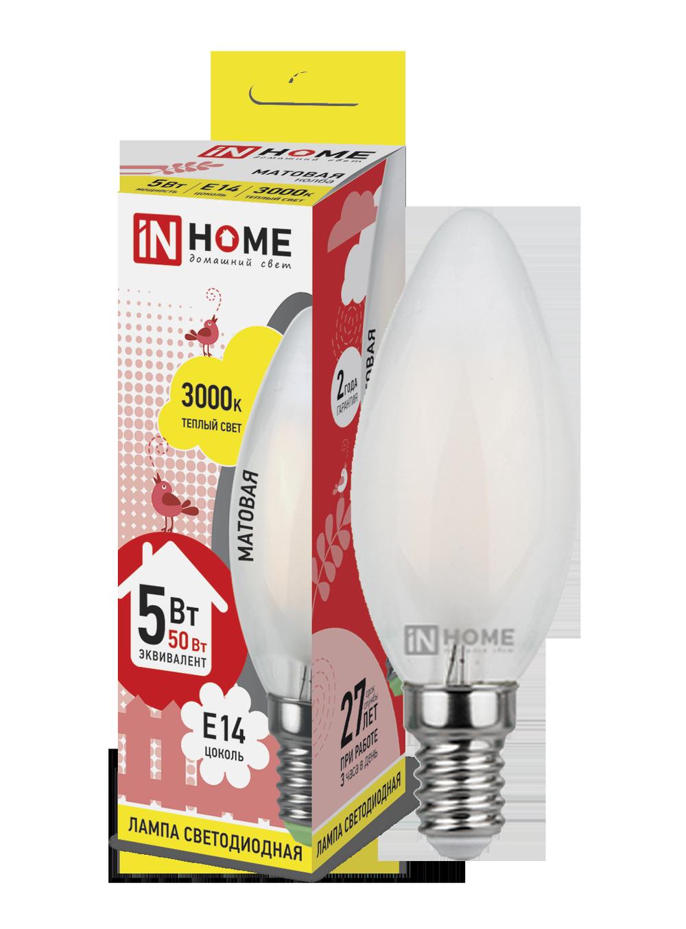 Лампа светодиодная LED-СВЕЧА-deco 5Вт 230В Е14 3000К 450Лм матовая IN HOME