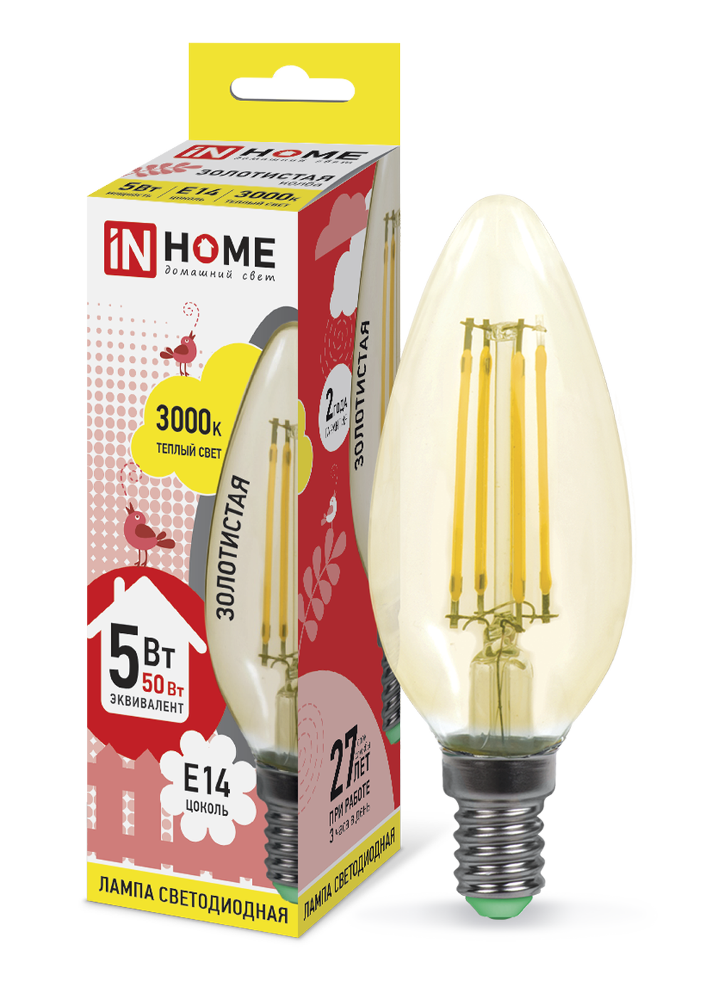 Лампа светодиодная LED-СВЕЧА-deco 5Вт 230В Е14 3000К 450Лм золотистая IN HOME