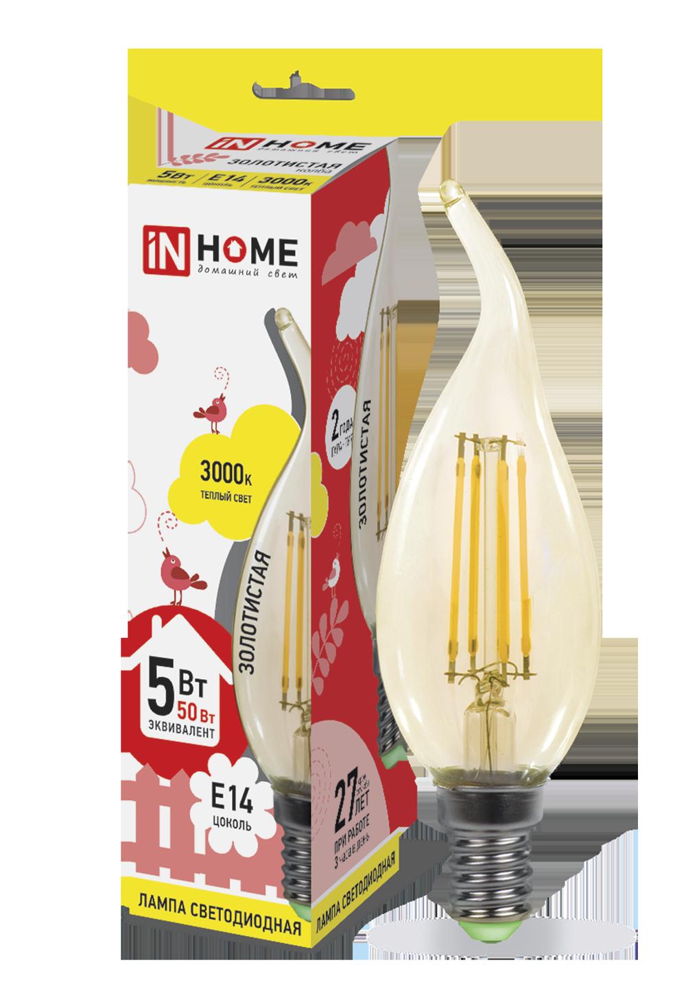 Лампа светодиодная LED-СВЕЧА НА ВЕТРУ-deco 5Вт 230В Е14 3000К 450Лм золотистая IN HOME