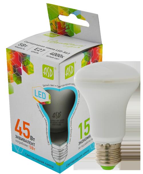 Лампа светодиодная LED-R63-standard 5Вт 230В Е27 4000К 450Лм ASD