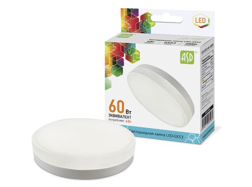 Лампа светодиодная LED-GX53-standard 6Вт 230В 4000К 540Лм ASD
