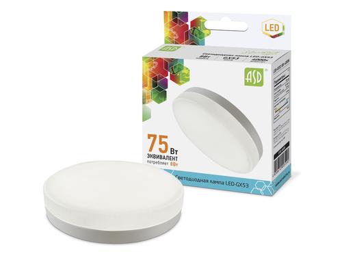 Лампа светодиодная LED-GX53-standard 8Вт 230В 4000К 720Лм ASD