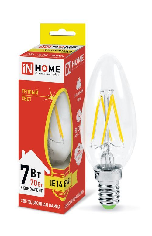Лампа светодиодная LED-СВЕЧА-deco 7Вт 230В Е27 3000К 630Лм прозрачная IN HOME