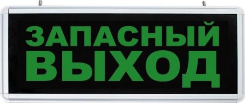 EL56 6 LED аккум.светильник AC зеленый 355*145*25 мм, серебристый, запасный выход